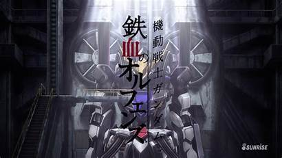 Gundam Orphans Iron Blooded Suit Mobile Blood