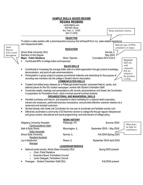 qualifications summary resume examples sample resume summary of qualifications resume template 2017