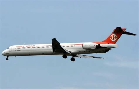 Uni Air joins Xiamen Airlines & TransAsia Airways to fly Fuzhou-Kaohsiung - What's On Xiamen