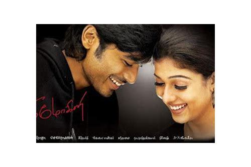 kathalai yaaradi mp3 free download