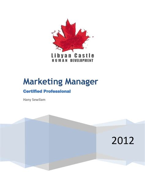 certified marketing professional certified marketing manager