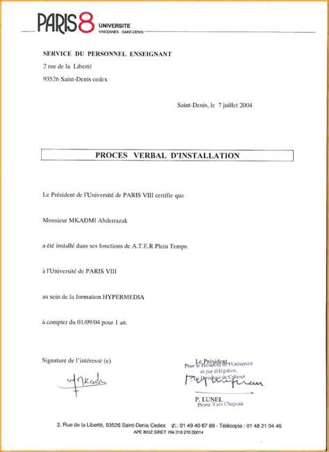 Exemple De Curriculum Vitae 2015 by 15 Curriculum Vitae Exemple 233 Tudiant Cv 233 Tudiant