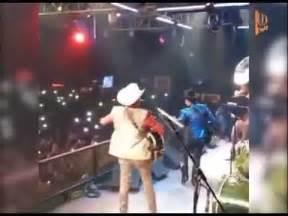 Karma Ariel Camacho Video