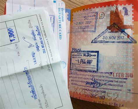 bureau d immigration du bureau de l immigration de chiang mai prolongation de visa touristique
