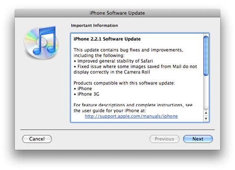 iphone firmware update apple releases iphone os 2 2 1