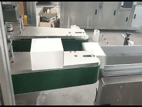 fully automatic masks carton box packing machine high quality chinese machine manufacturers