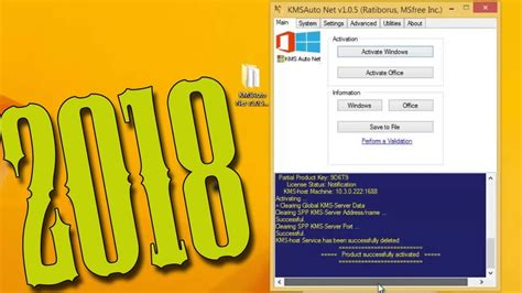 Check spelling or type a new query. How to Download & Install KMSAuto Net 2018 - YouTube