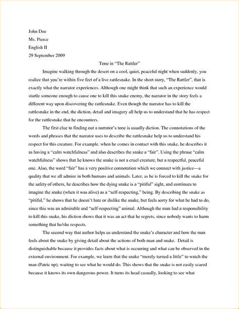 private high school application essay sample