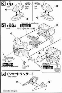 Sd Cross Bone Gundam X2 English Manual