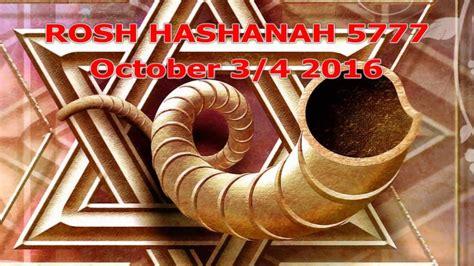 hpgvideos rosh hashanah yom kippur   youtube
