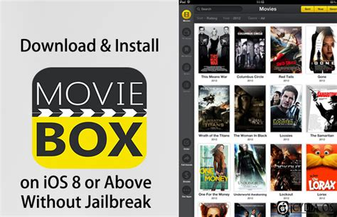 how to install moviebox on iphone how to install moviebox without a jailbreak on ios 8