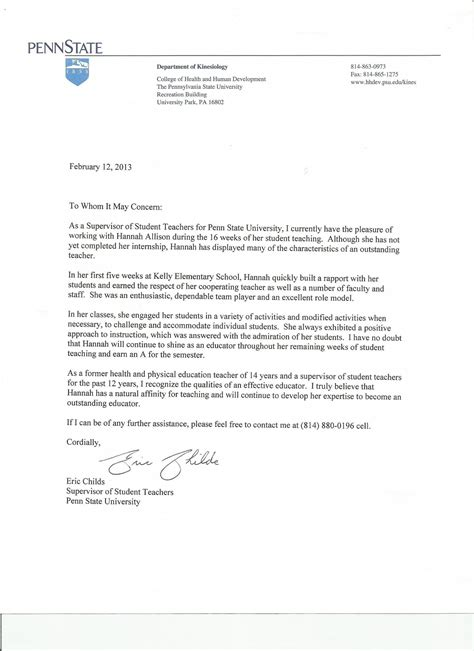 penn state acceptance letter luxury penn state acceptance letter cover letter exles 12515