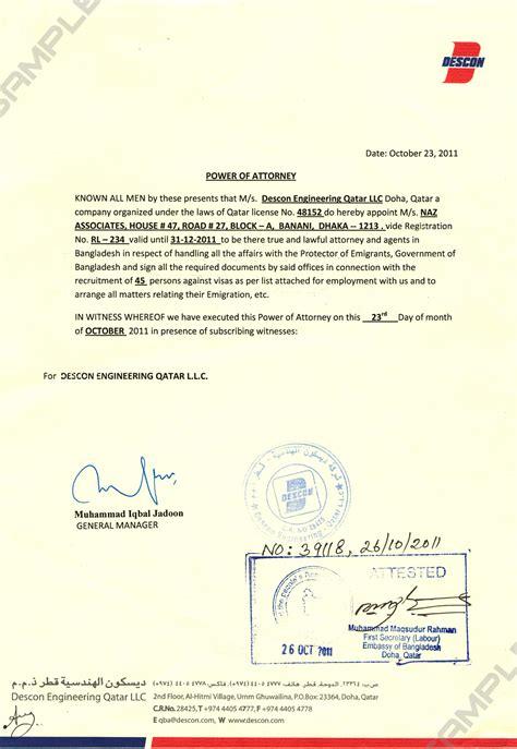 power of attorney letter power of attorney letter free printable documents 9187