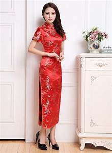 robe chinoise traditionnelle longue rouge motifs dragon With robe chinoise rouge