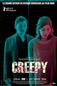 Film Japonais 2016 : creepy film 2016 allocin ~ Medecine-chirurgie-esthetiques.com Avis de Voitures