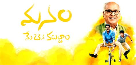 Manam Movie Release Date HD Posters (1)
