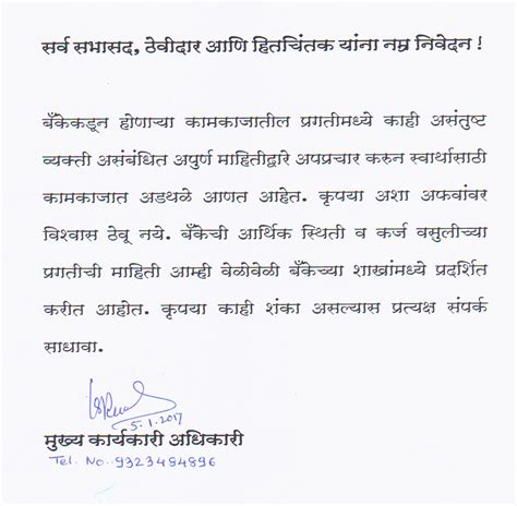 pcm bank hinjawadi personal loans in pune home loans in