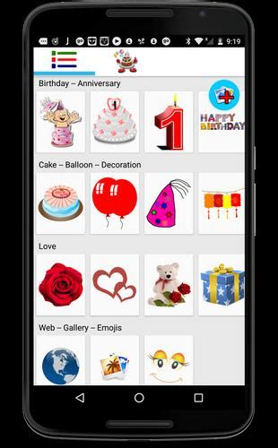 happy birthday stickers anniversary stickers  android