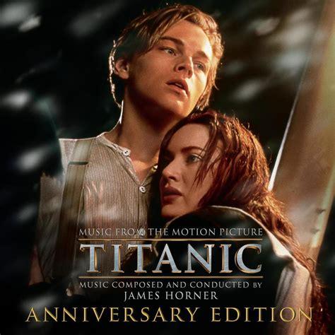 tidal listen  titanic original motion picture
