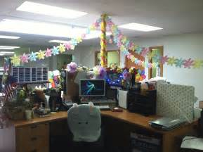 Tragically Hip New Orleans Is Sinking Karaoke 100 christmas cubicle decorating contest rules