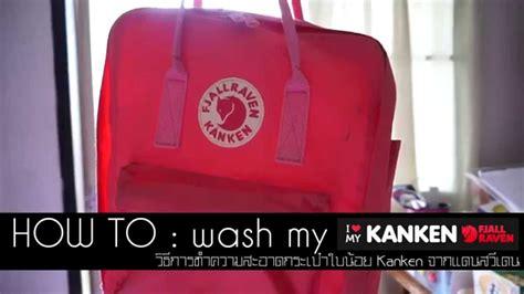 How To  Wash Fjallraven Kanken Classic #peachpink