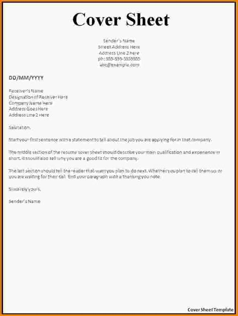 printable fax cover sheet templates images