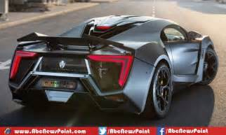 Top 10 World Most Expensive Cars