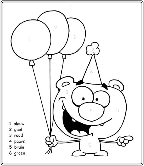 Printable Garfield Birthday Cards