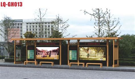 china intelligent bus stops shelters manufacturers