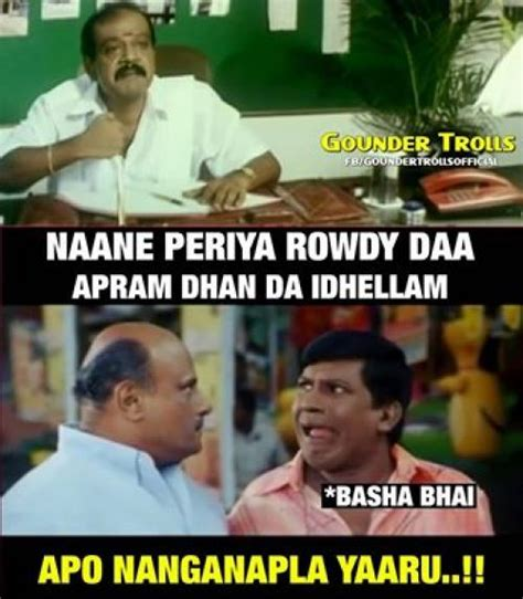 Funny Fb Memes - tamil facebook funny photo comments memes and trolls april