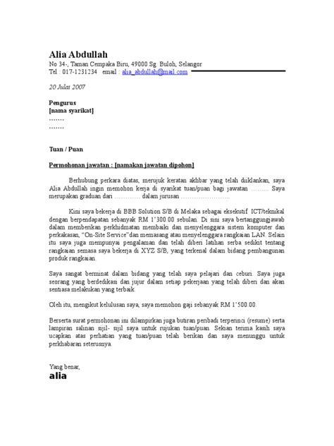 contoh surat rasmi lantikan jawatan dewolpeper cute