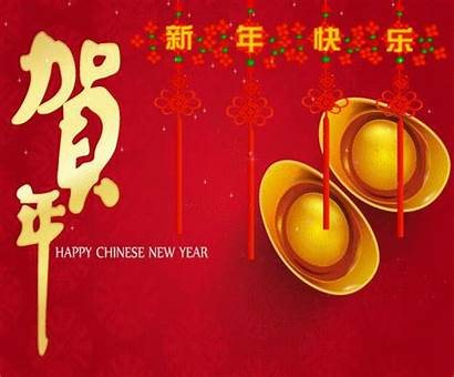 Chinese Luck Wishes Fortune Bright Send Card