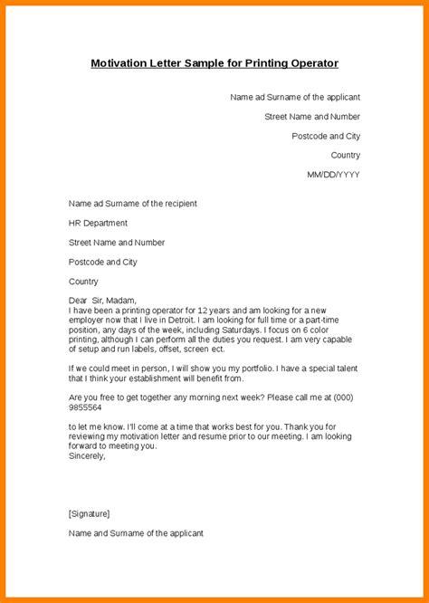 motivation letter template letters  sample letters