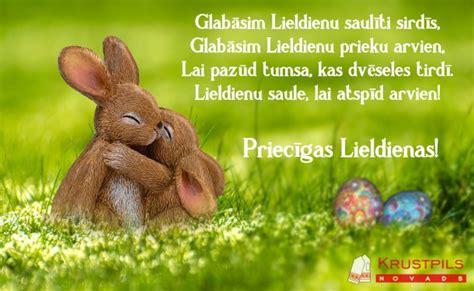 Priecīgas Lieldienas! - Krustpils novads