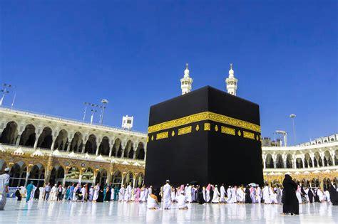 Bilder Alharammoschee In Mekka, Saudiarabien Franks