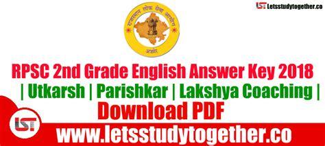rpsc  grade english question paper answer key