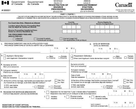 bureau d enregistrement archivée règlement sur le bureau d enregistrement des