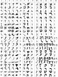 Best Hebrew Alphabet - ideas and images on Bing | Find what