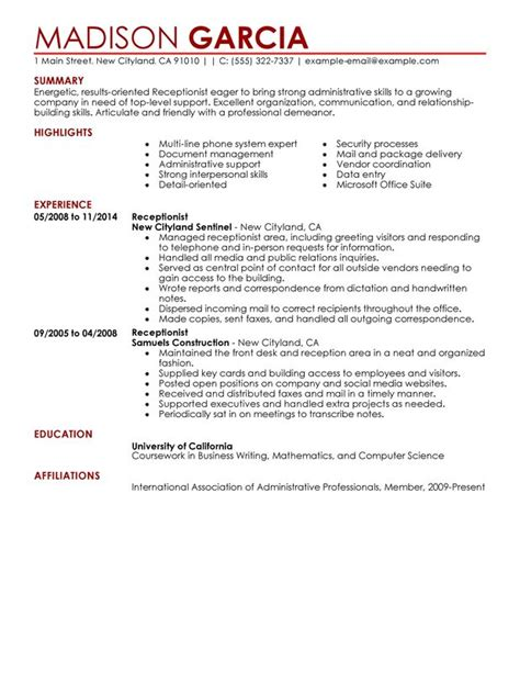 receptionist resume sle my resume