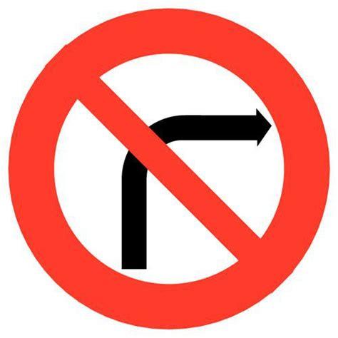 climatisation bureau panneau de signalisation b2b interdiction de tourner à