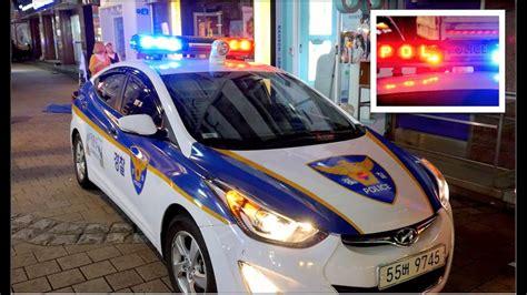 Seoul (south Korea) Police Car With [special Led] Lights