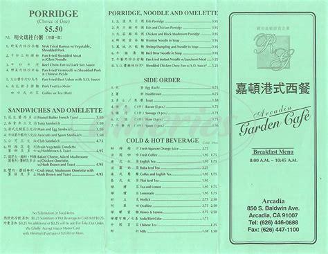 garden cafe menu arcadia garden caf 233 big menu arcadia dineries