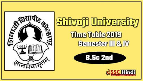Part Time Sc by Shivaji B Sc Part 2 Time Table 2019 Ssc