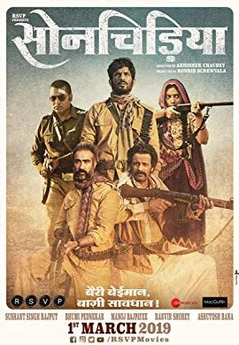 sonchiriya  fullhd watchsomuch