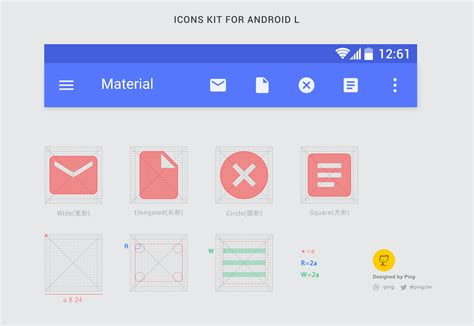 Xml Templates For Free by Xml Icon Template Free Icons