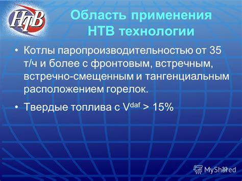 Каталитические теплофикационные установки для решения проблем локального теплоснабжения страница 2 из 3 энергосовет.ru
