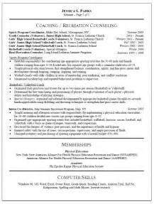 education in resume exles physical education resume
