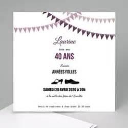 fanion mariage carte anniversaire 40 ans invitation à personnaliser