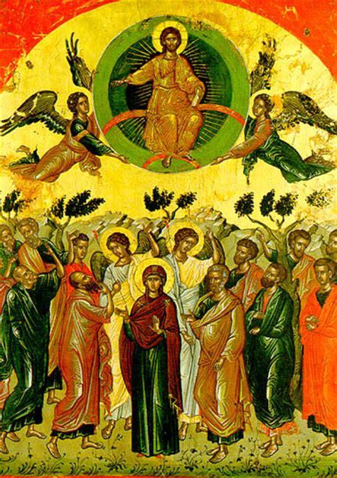 Înălțarea Domnului (Ziua Eroilor) | Doxologia