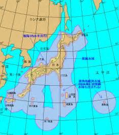 排他的経済水域:日本の領海・排他的経済水域の ...